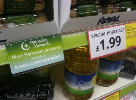 Tesco supermarket Ramadan products